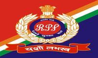 Logo_of_RPF_200x120